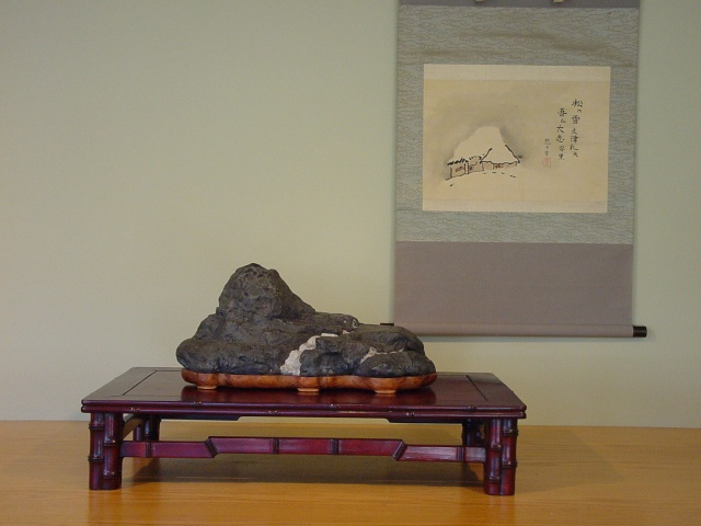 Year of the Rabbit--Natl. Bonsai & Penjing Museum (Washington DC) Dsc00014