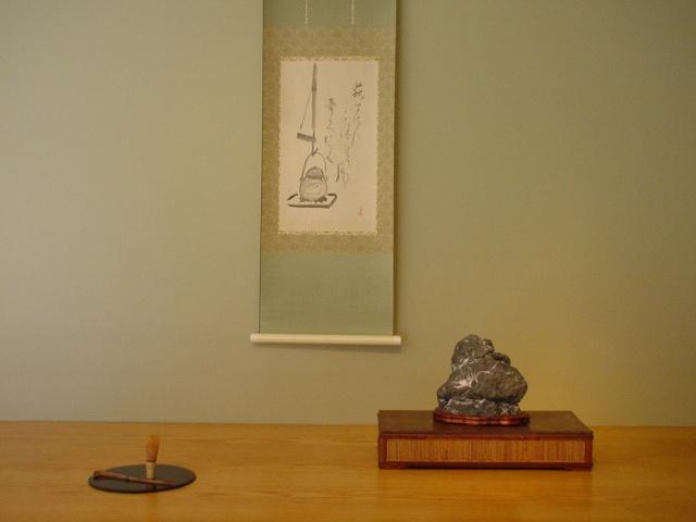 Year of the Rabbit--Natl. Bonsai & Penjing Museum (Washington DC) Dsc00026