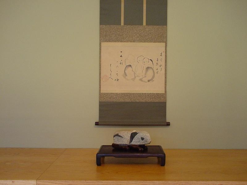 Year of the Rabbit--Natl. Bonsai & Penjing Museum (Washington DC) Dsc00028