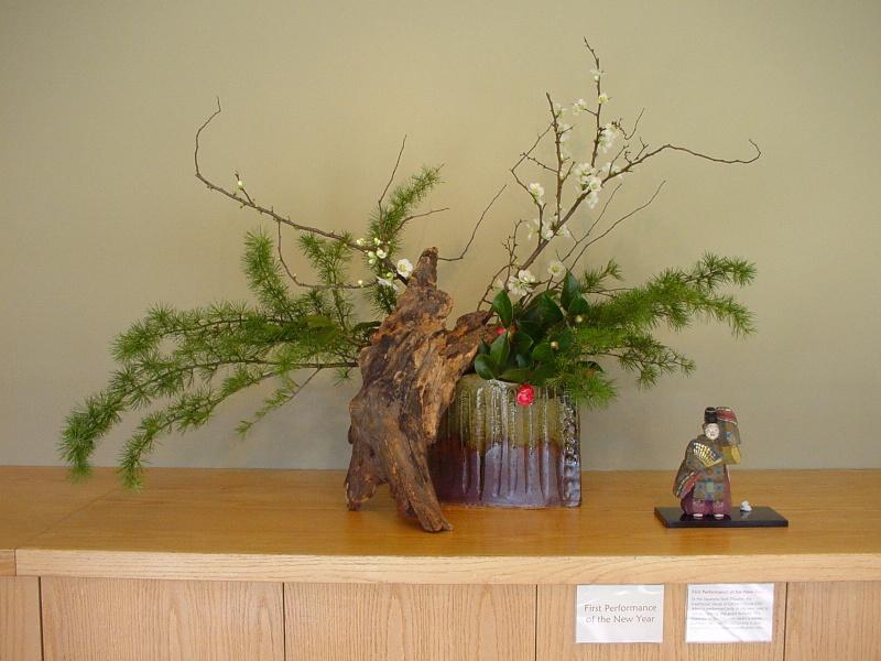 Year of the Rabbit--Natl. Bonsai & Penjing Museum (Washington DC) Dsc00029