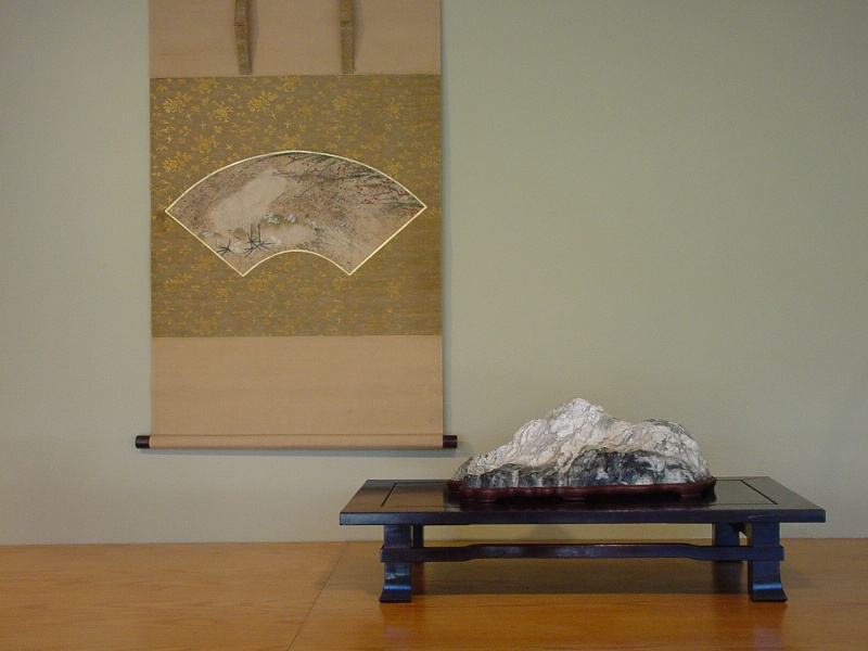 Year of the Rabbit--Natl. Bonsai & Penjing Museum (Washington DC) Dsc00031