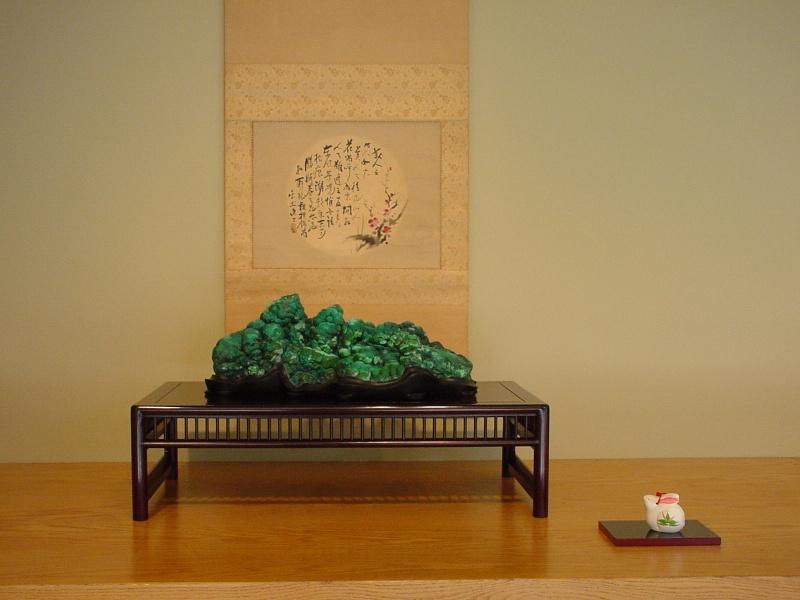 Year of the Rabbit--Natl. Bonsai & Penjing Museum (Washington DC) Dsc00035