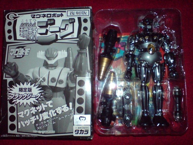 I Micronauti (collezione di spezialagent) Dsc00110