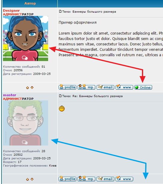 Аватары с эффектом Image_12