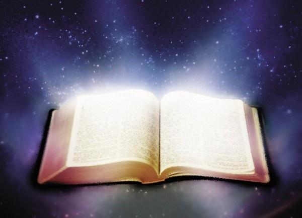 Mgr Lacroix : Prière à l'intention de Benoît XVI et de son successeur Bible_10