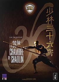 Un documentaire de 50 min sur la SHAW BROTHERS (en français) Chambr10