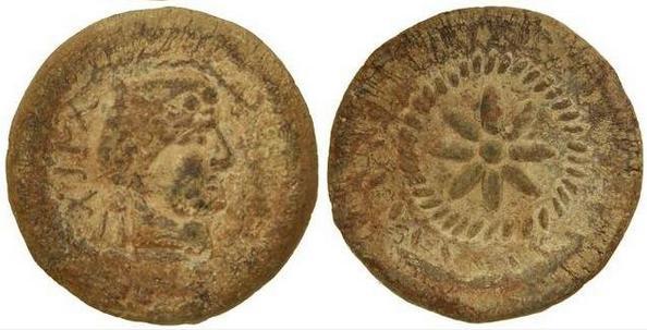 Soler y Llach 29 de octubre 132