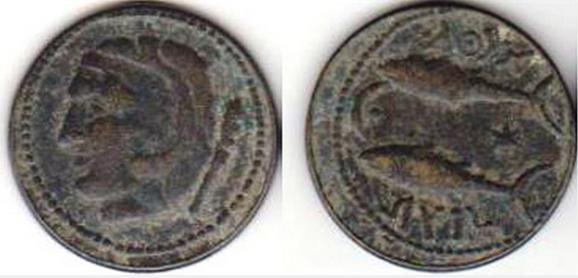 SEXI 156