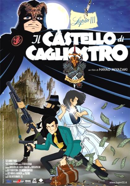 Il Castello di Cagliostro allegato a TV Sorrisi e Canzoni Locand10