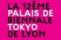 """Euronews et le Palais de Tokyo exposent du 10 septembre au 3 novembre """"Des Présents Inachevés"""".  12eme_10"""
