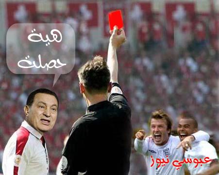 كاريكاتير  حسني مبارك  0fc68510