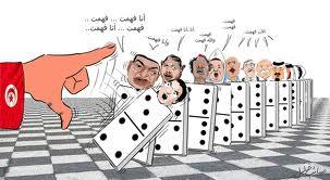 كاريكاتير  حسني مبارك  D34e3410