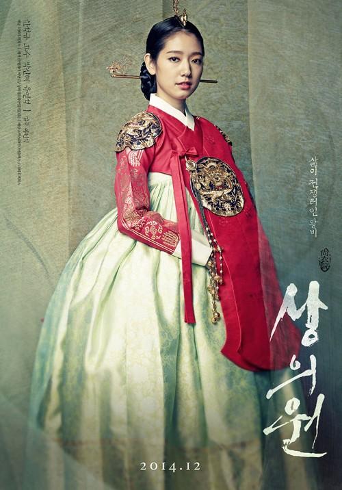 [ Projet K-Film ] The Royal Tailor Yoo-yu10