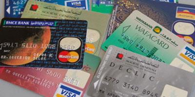 Fraude à la carte bancaire : le risque demeure minime au Maroc Cartes10