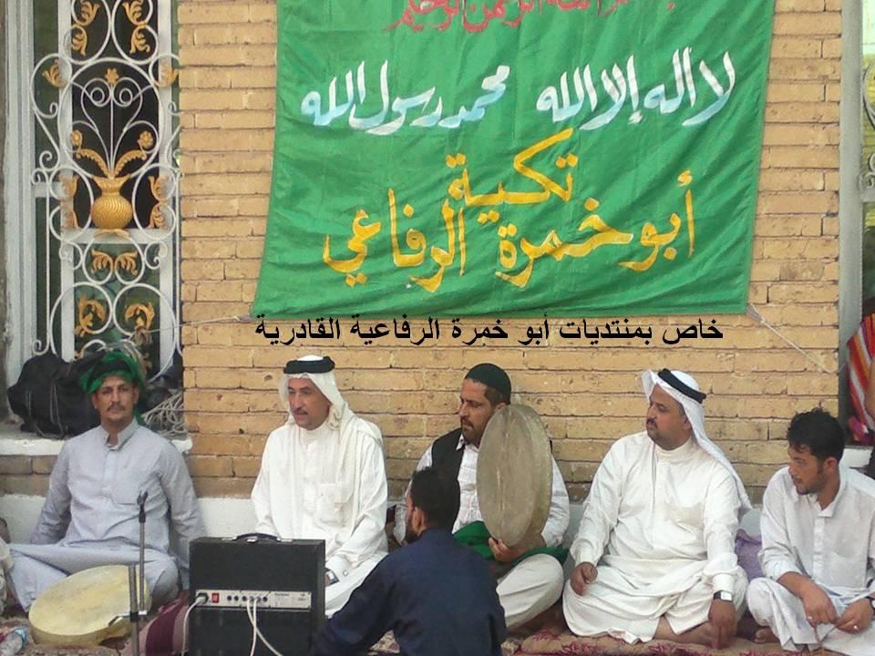 مراسيم زيارة مرقد السيد الشيخ أحمد الرفاعي الكبير 2013 110