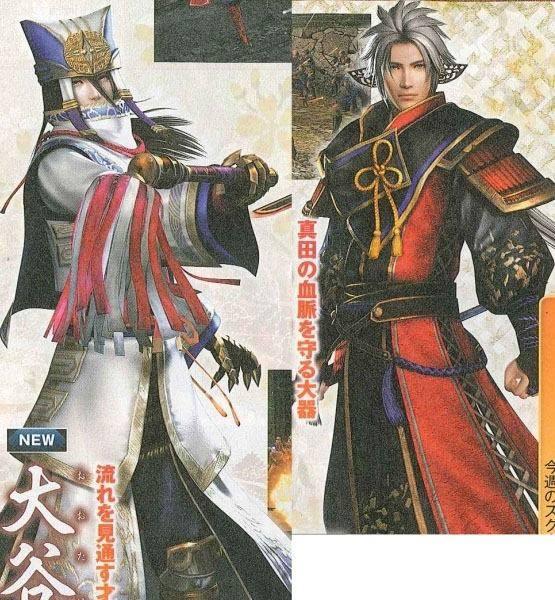 Les premiers personnages de Samurai 4 officialisés ! 13772810