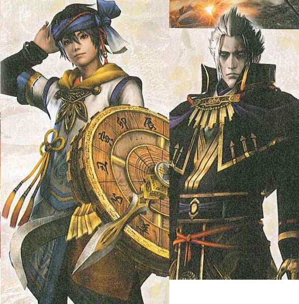 Les premiers personnages de Samurai 4 officialisés ! Hanbei10