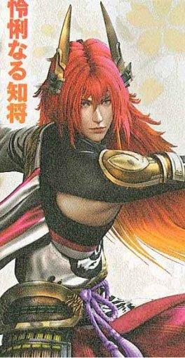 Les premiers personnages de Samurai 4 officialisés ! Mitsun10
