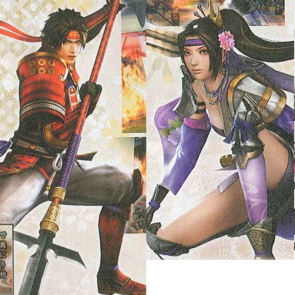 Les premiers personnages de Samurai 4 officialisés ! Yuki_i10