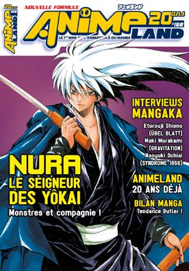 [Magazine] Animeland Couval11