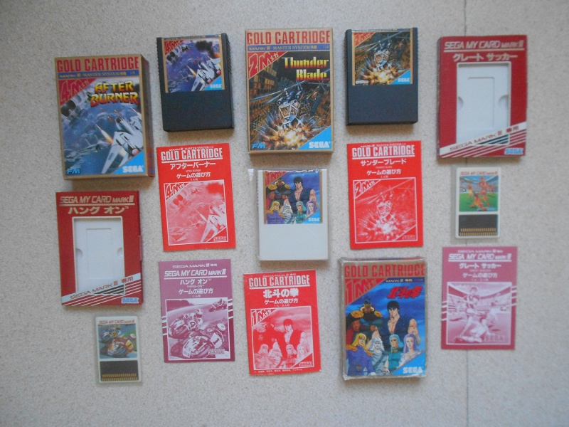Warriors 33 Collection Sega master System  Photo_26