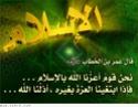 منتدى دكتور خالد أبو الفضل الاسلامى
