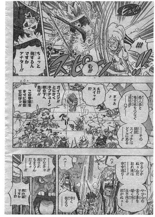 One Piece Manga 615 Spoiler Pics A10