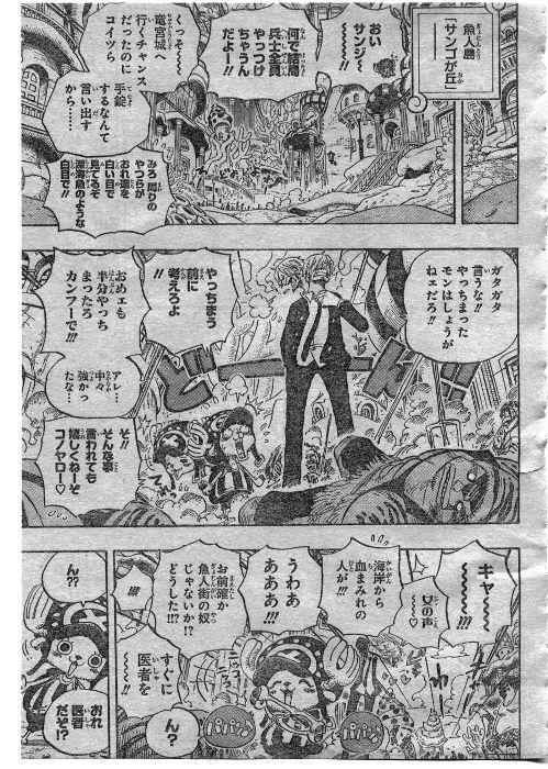 One Piece Manga 615 Spoiler Pics B10