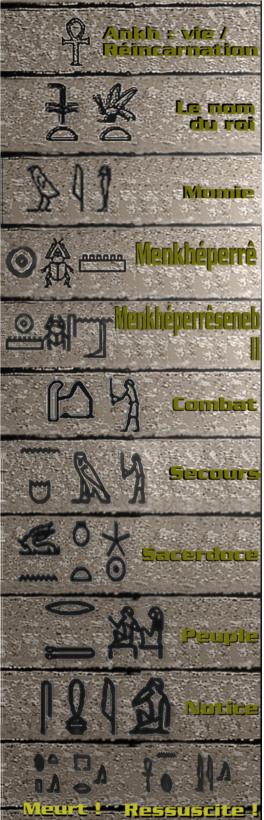 [Book]Le courroux de Thoutmôsis par Nowell Pierre Lexiqu11