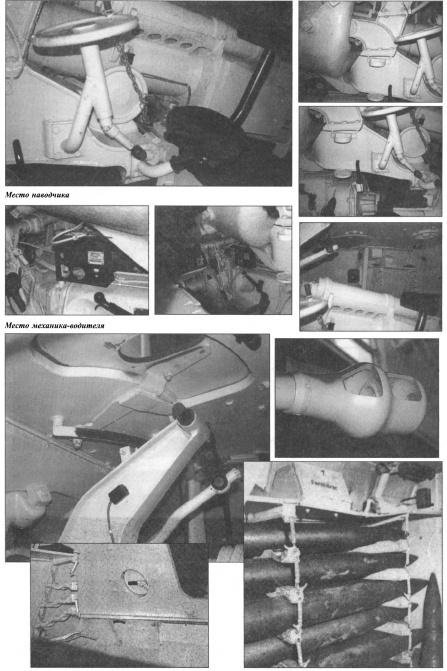 Jagdpanther ( nato nelle officine Sven?) Jagd510