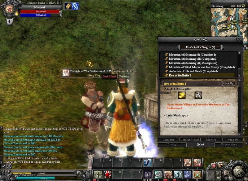Brotherhood of Thief - Road To Dragon 2014oc21