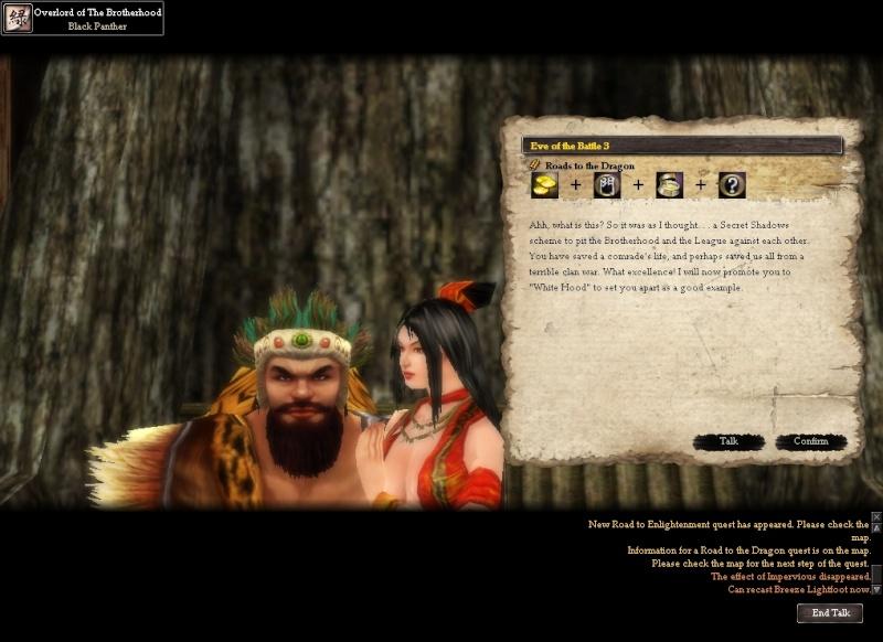 Brotherhood of Thief - Road To Dragon 2014oc30
