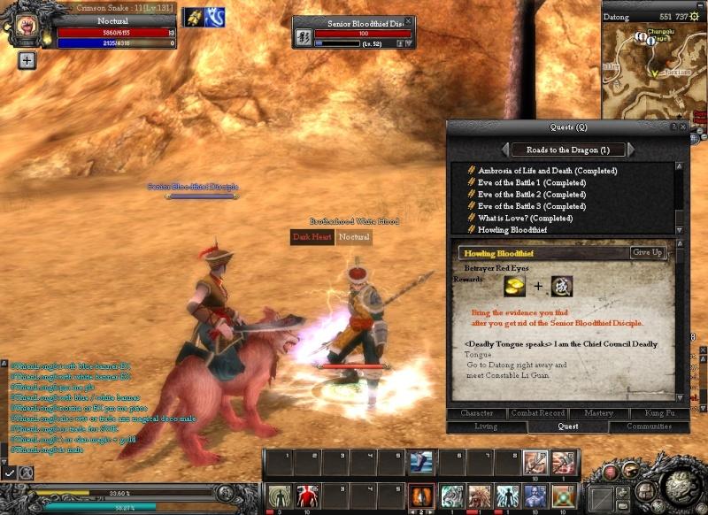 Brotherhood of Thief - Road To Dragon 2014oc34
