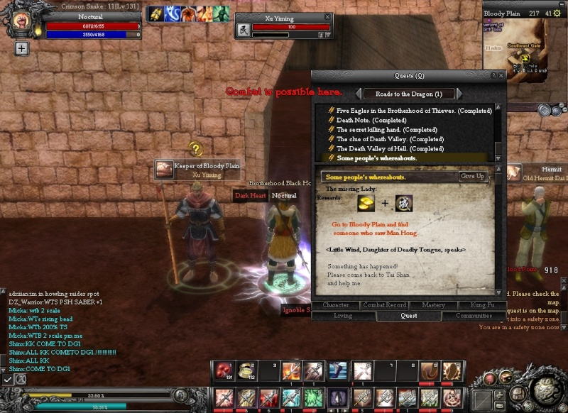 Brotherhood of Thief - Road To Dragon 2014oc49