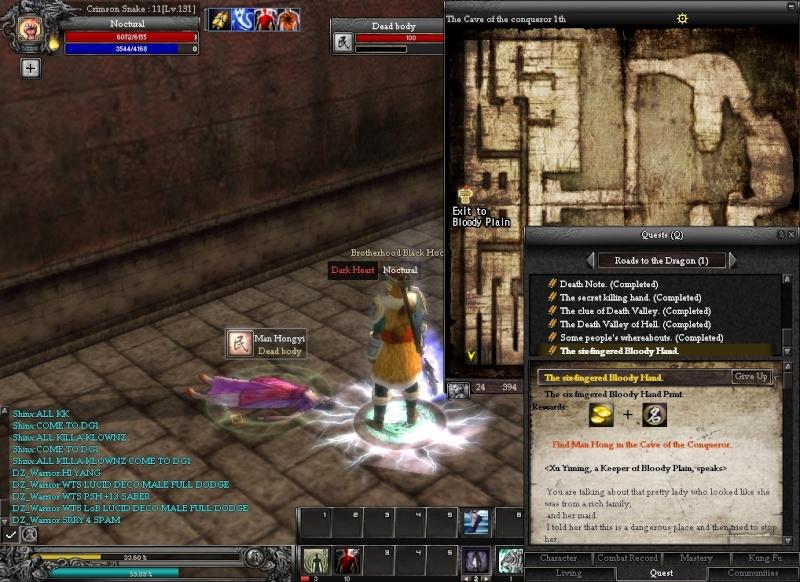 Brotherhood of Thief - Road To Dragon 2014oc53