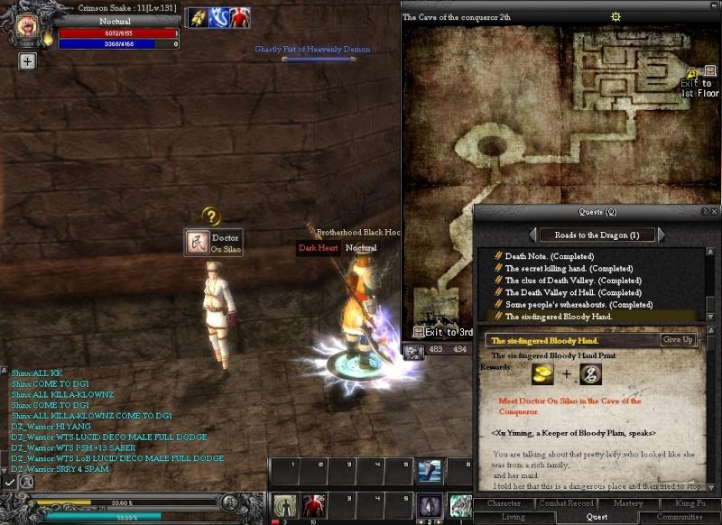 Brotherhood of Thief - Road To Dragon 2014oc54