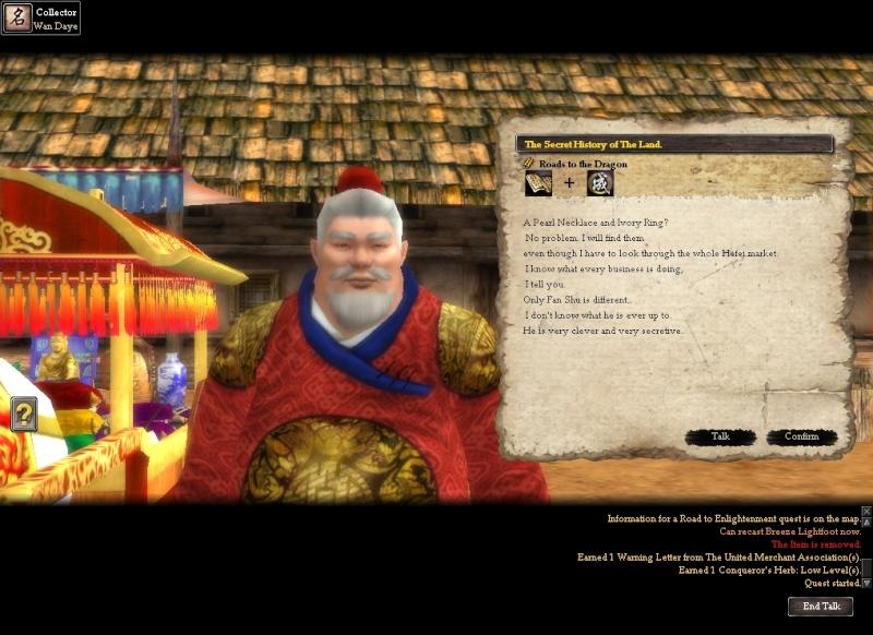 Brotherhood of Thief - Road To Dragon 2014oc55
