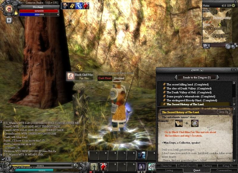 Brotherhood of Thief - Road To Dragon 2014oc56