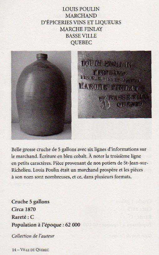 Louis Poulin épicier Québec Cruche10