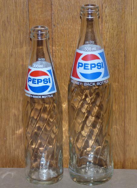 Bouteille de Pepsi ACL peu commune  Pepsi210