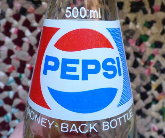 Bouteille de Pepsi ACL peu commune  Pepsi310
