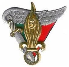1er Régiment Etranger de Parachutistes 1510