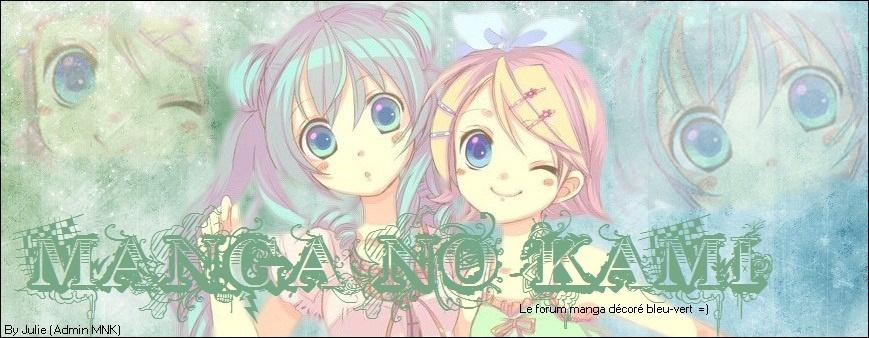 Manga no Kami