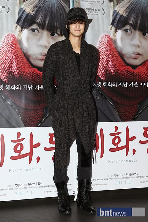 """Kim Bum attended the VIP premiere of the movie """"Hyehwa, dong (혜화,동)""""  16775810"""