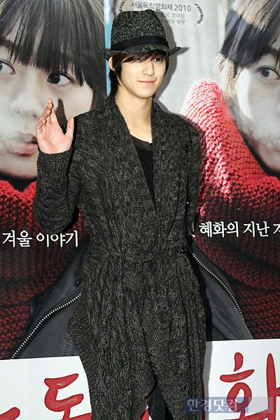 """Kim Bum attended the VIP premiere of the movie """"Hyehwa, dong (혜화,동)""""  16806610"""