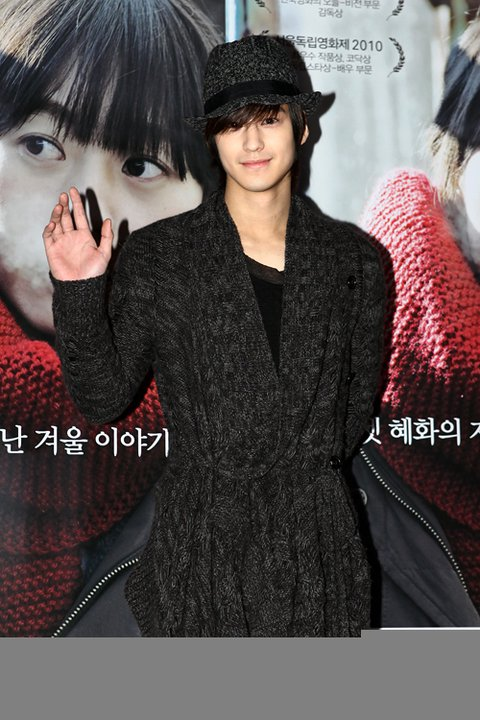 """Kim Bum attended the VIP premiere of the movie """"Hyehwa, dong (혜화,동)""""  16864010"""