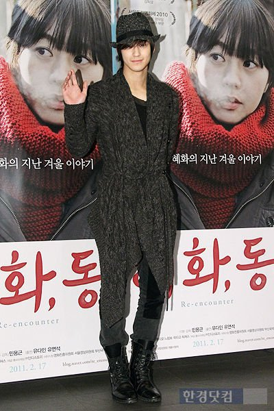 """Kim Bum attended the VIP premiere of the movie """"Hyehwa, dong (혜화,동)""""  18087410"""