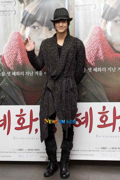 """Kim Bum attended the VIP premiere of the movie """"Hyehwa, dong (혜화,동)""""  18158610"""