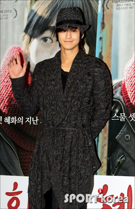 """Kim Bum attended the VIP premiere of the movie """"Hyehwa, dong (혜화,동)""""  18262410"""