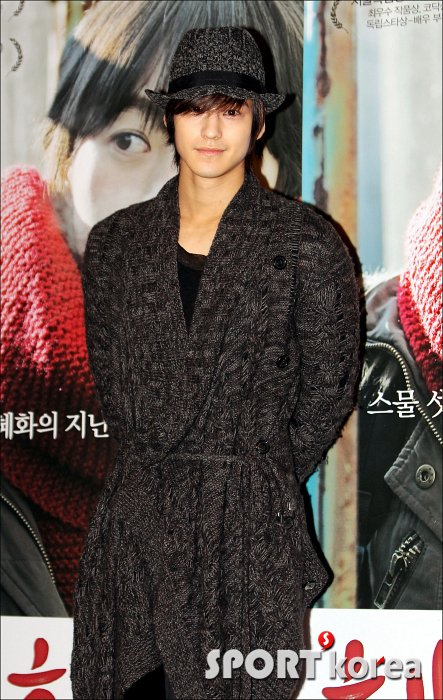 """Kim Bum attended the VIP premiere of the movie """"Hyehwa, dong (혜화,동)""""  18266510"""